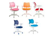 Эргономичное детское кресло